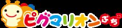pig_web_logo